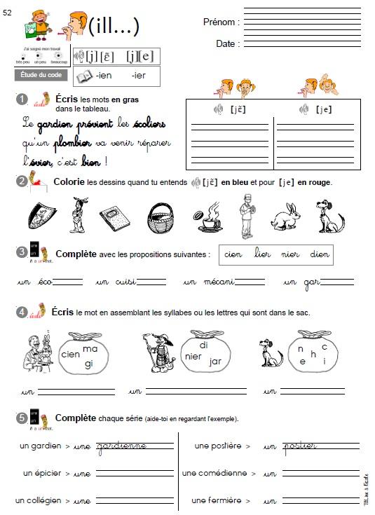 Exercices Phonologie Code Au Cp Titline A L Ecole